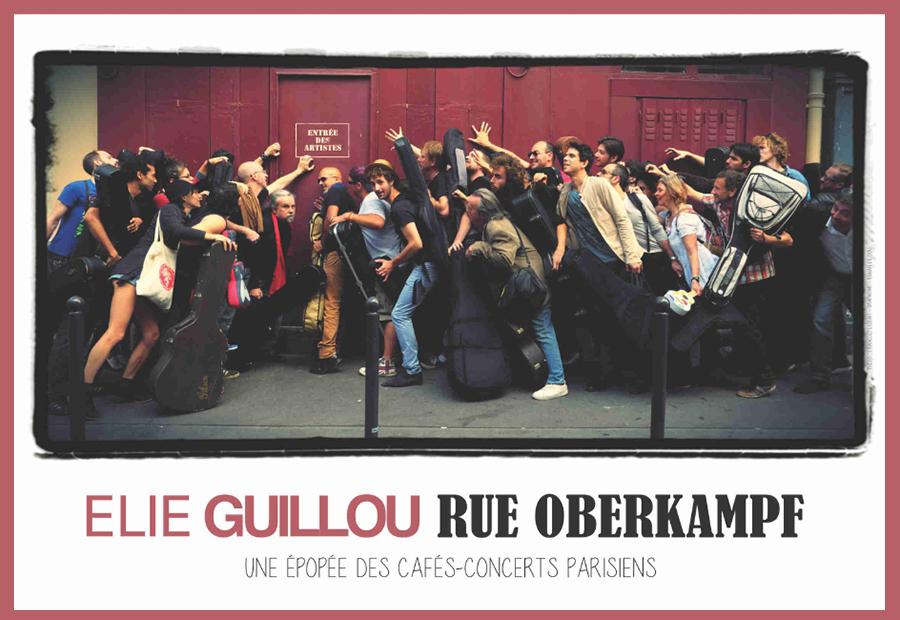 Élie Guillou aux portes de la salle mythique, côté entrée des artistes (© droits réservés)