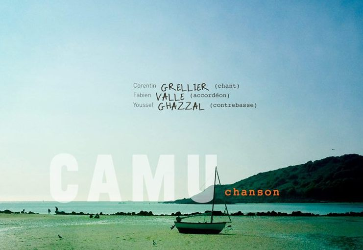 Camu, un jardin bleu dans l'océan