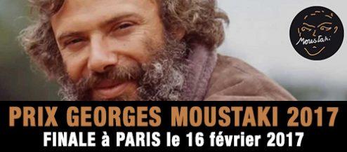 Finale du prix George Moustaki (Paris IV), jeudi 16 février 2017 à 20h