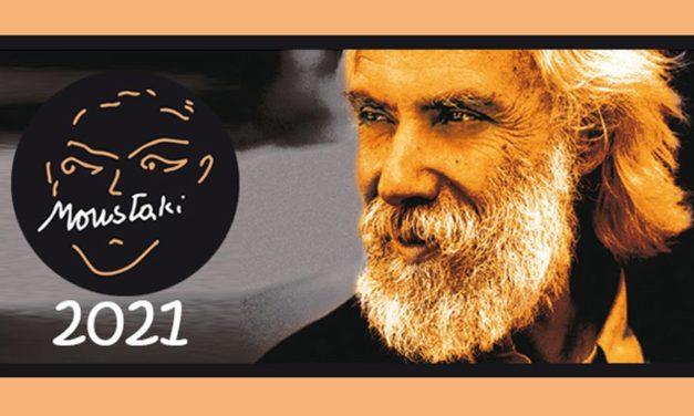 Prix Georges Moustaki, à Paris, le 9 septembre 2021